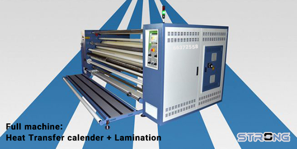 Strong calender lamination machine