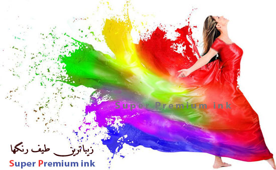 Super premium sublimation ink