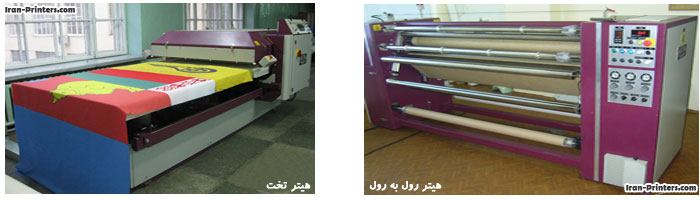 Mimaki heat press